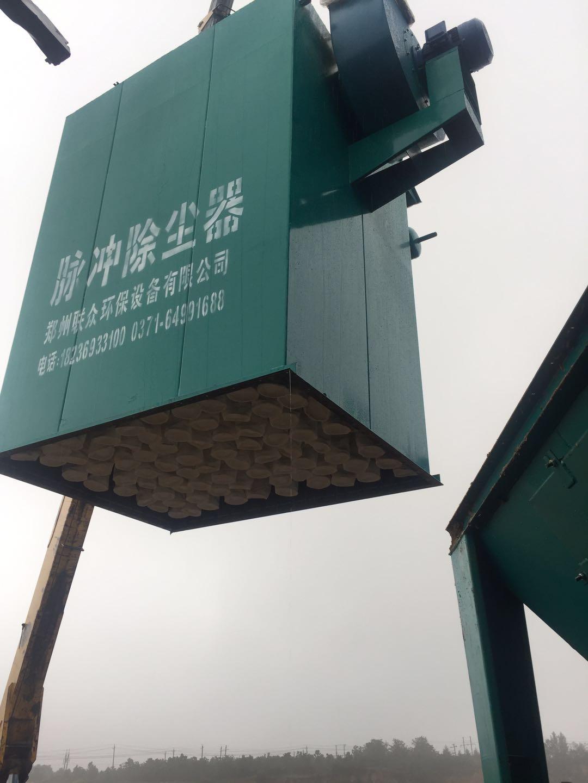 河南 洛阳市 砂石厂MC/80型