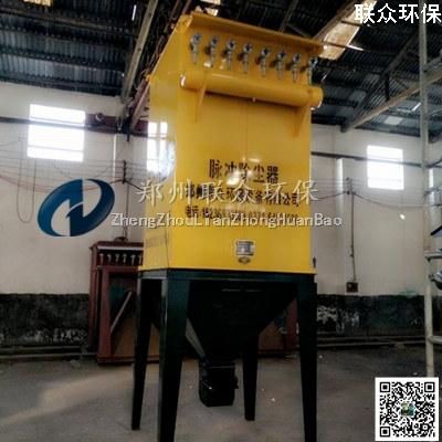 联众  石料厂布袋除尘器
