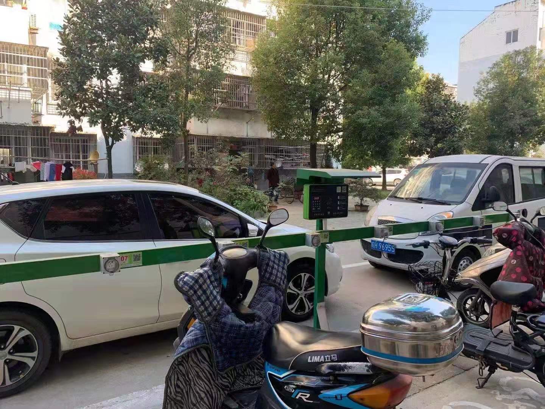 智能電動自行車充電樁項目