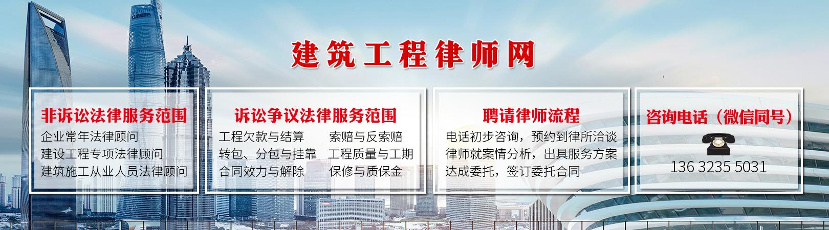 广州工程承包合同律师