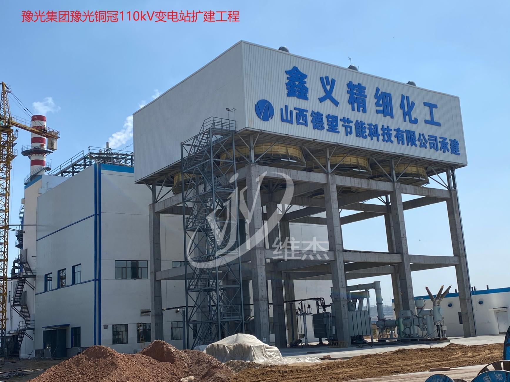 榆林鑫义煤气发电工程