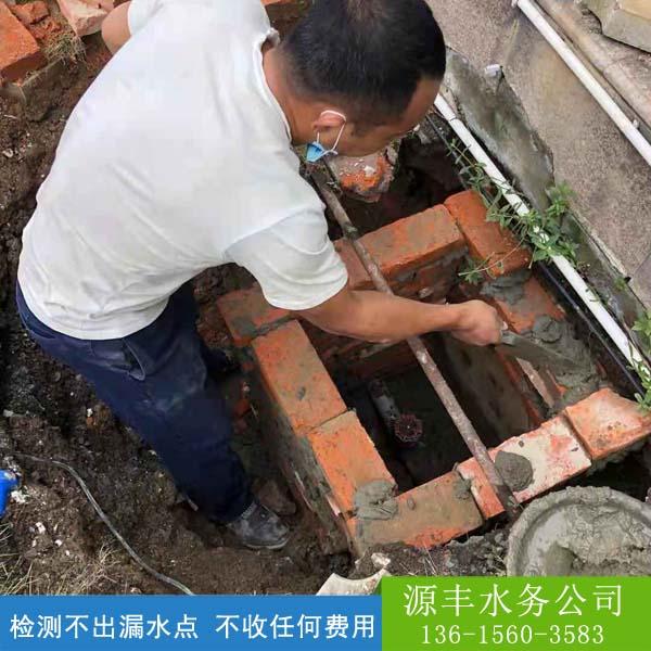 合肥自来水管漏水检测维修