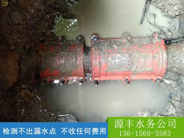 合肥漏水检测检修