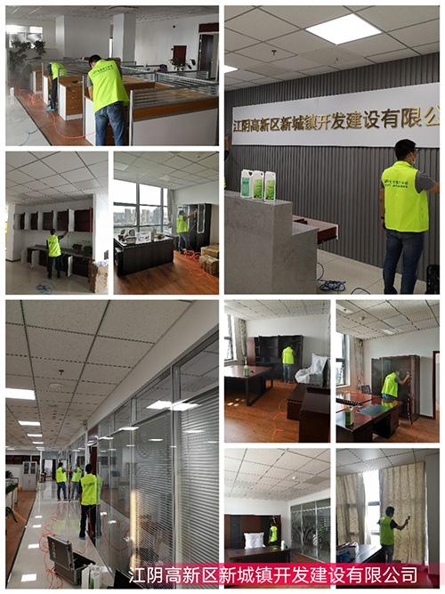 江阴高新区城建公司