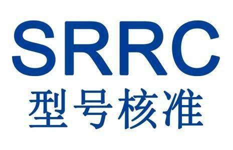 SRRC型号核准.jpg