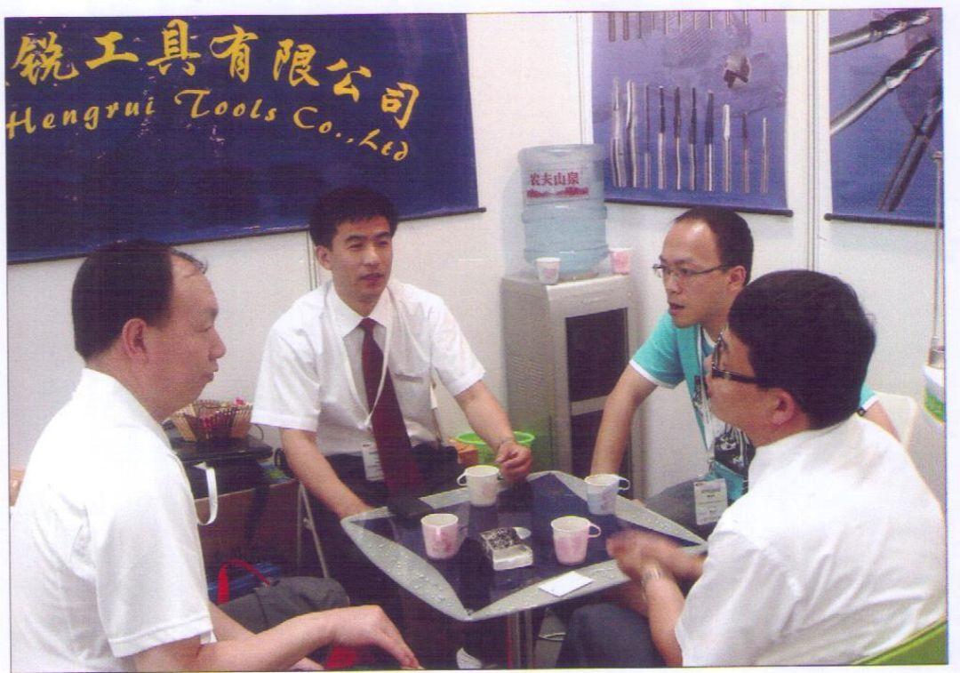 马龙峰 四平恒锐工具有限公司 001.jpg