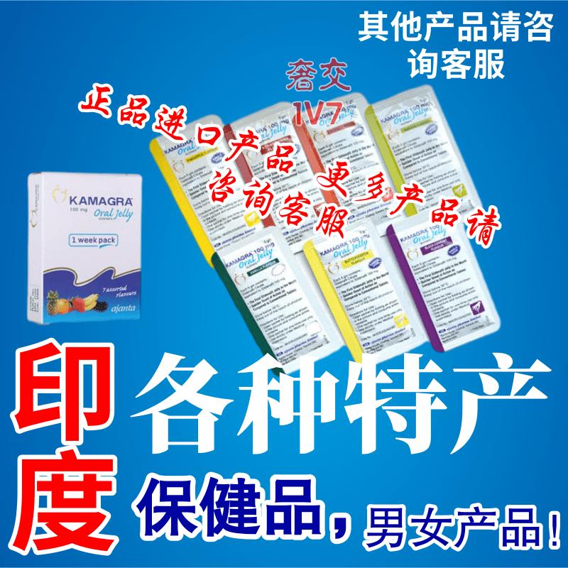 简约风中药根治脚气主图@凡科快图.png