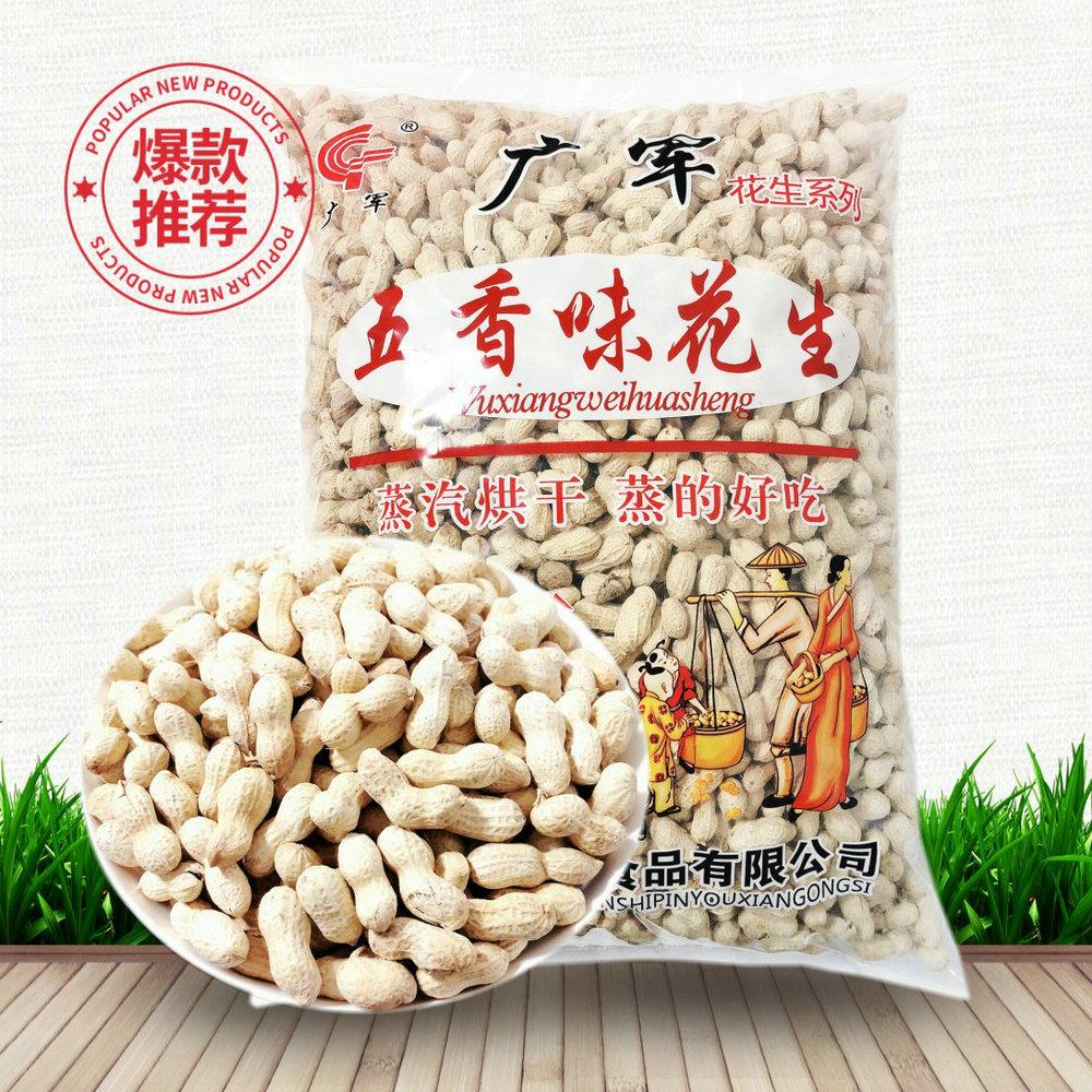 廣軍— 五香味花生(袋裝)4.9KG