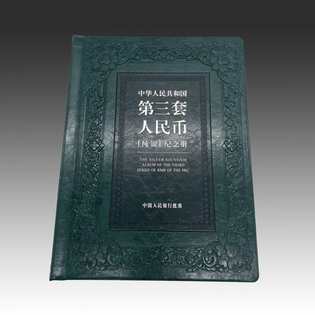 赏鉴:《迎接新世纪纪念钞》贵金属限量套装(中文)