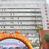 醫院洗脫機-欽北區人民醫院