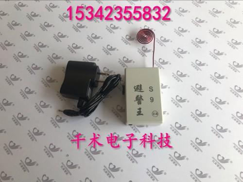 QQ图片20200205164545_conew1.jpg