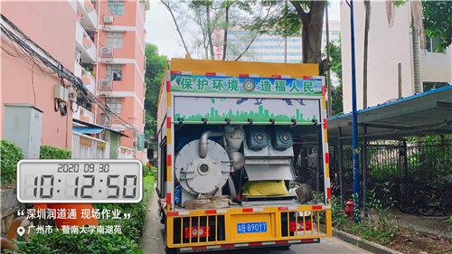 您了解润道通新型吸污车优势特点及处理工作流程吗?