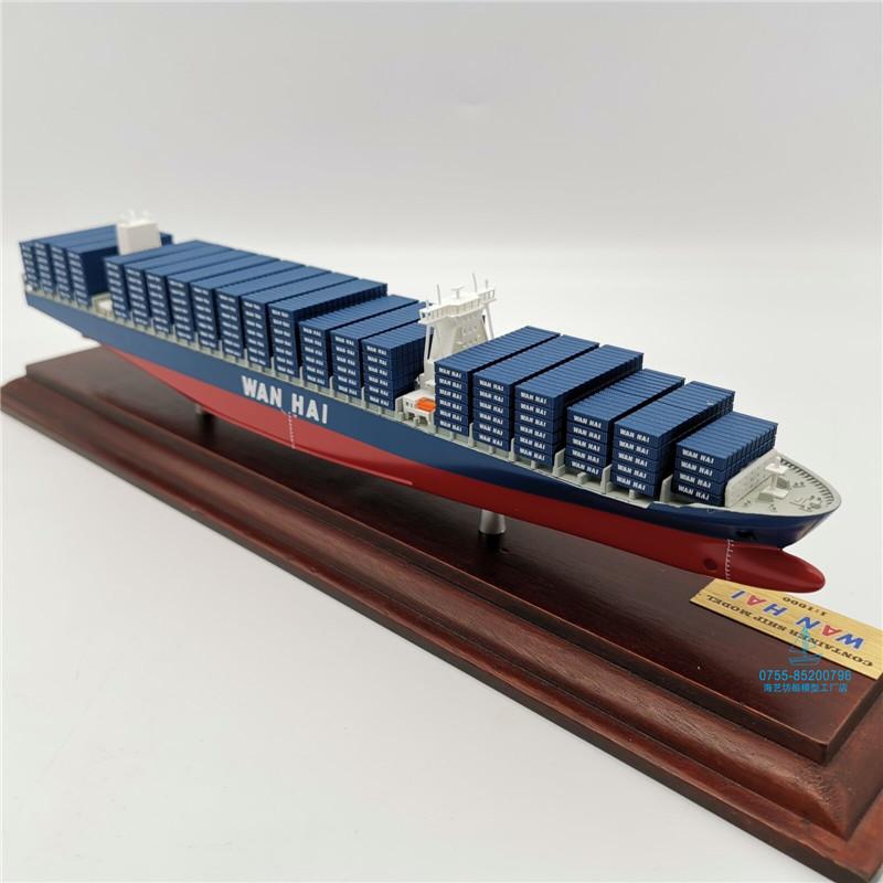 海藝坊仿真集裝箱船模貨柜船模型工廠,電話:0755-85200796,MAERSK馬士基集裝箱船模型,我們生產制作各種集裝箱船模型禮品,定制LOGO,船模貨柜船模型定制定做,創意船模集裝箱船模型訂制訂做,集裝箱船模型定制顏色,創意船模貨柜船模型生產廠家等,歡迎各大船廠物流公司咨詢合作。