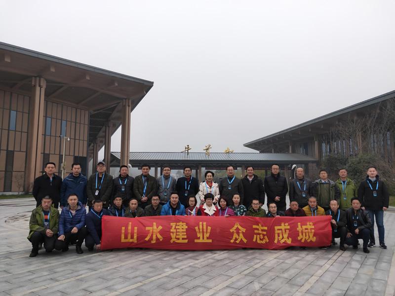 山水建业组织员工赴江南旅游