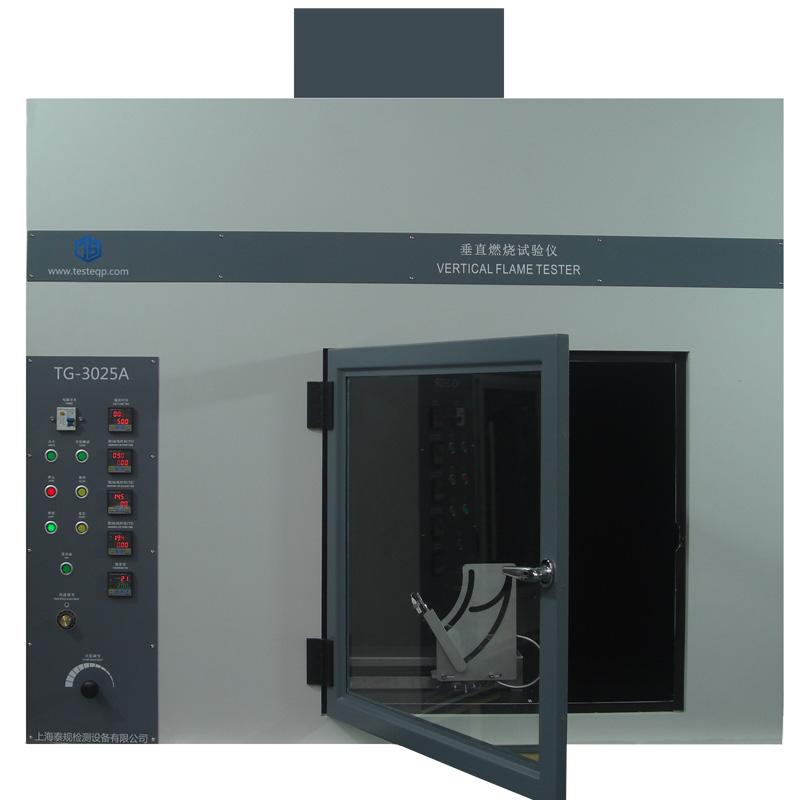 特定种类汽车内饰材料垂直燃烧测试仪 GB32086燃烧箱