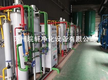 制氮机安全操作规程